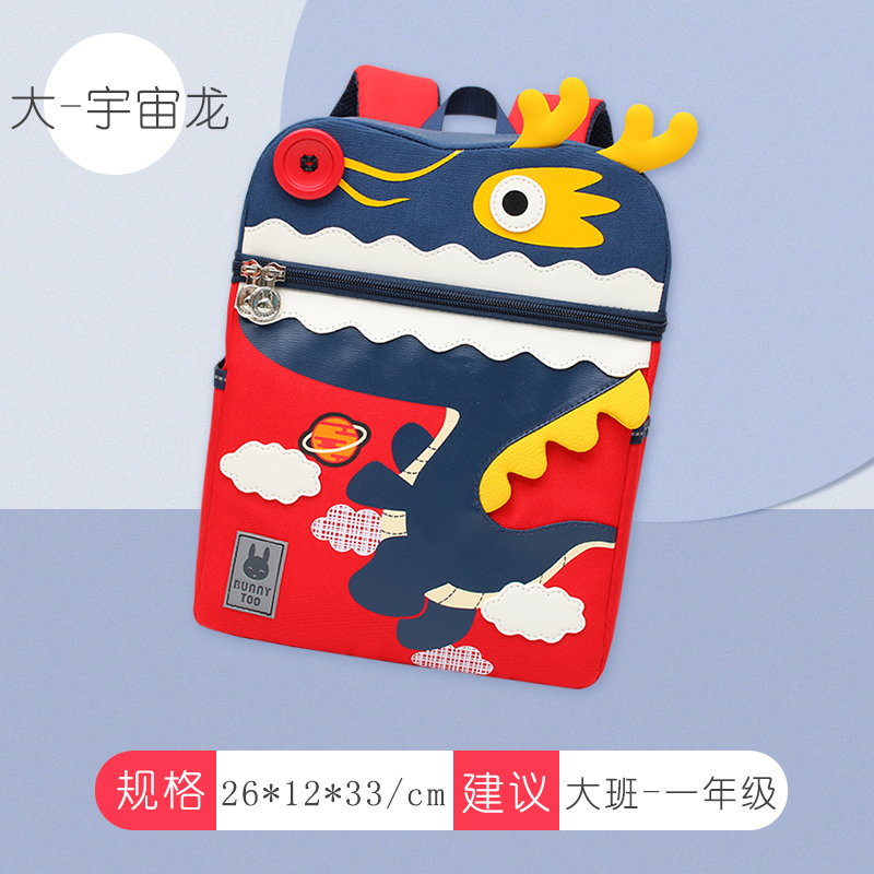 Large - Cosmic Dragon Red - Gift Box (taiban - First Grade)