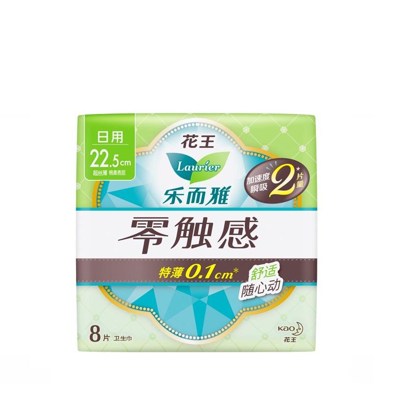 【花王】零触感护翼姨妈巾88片