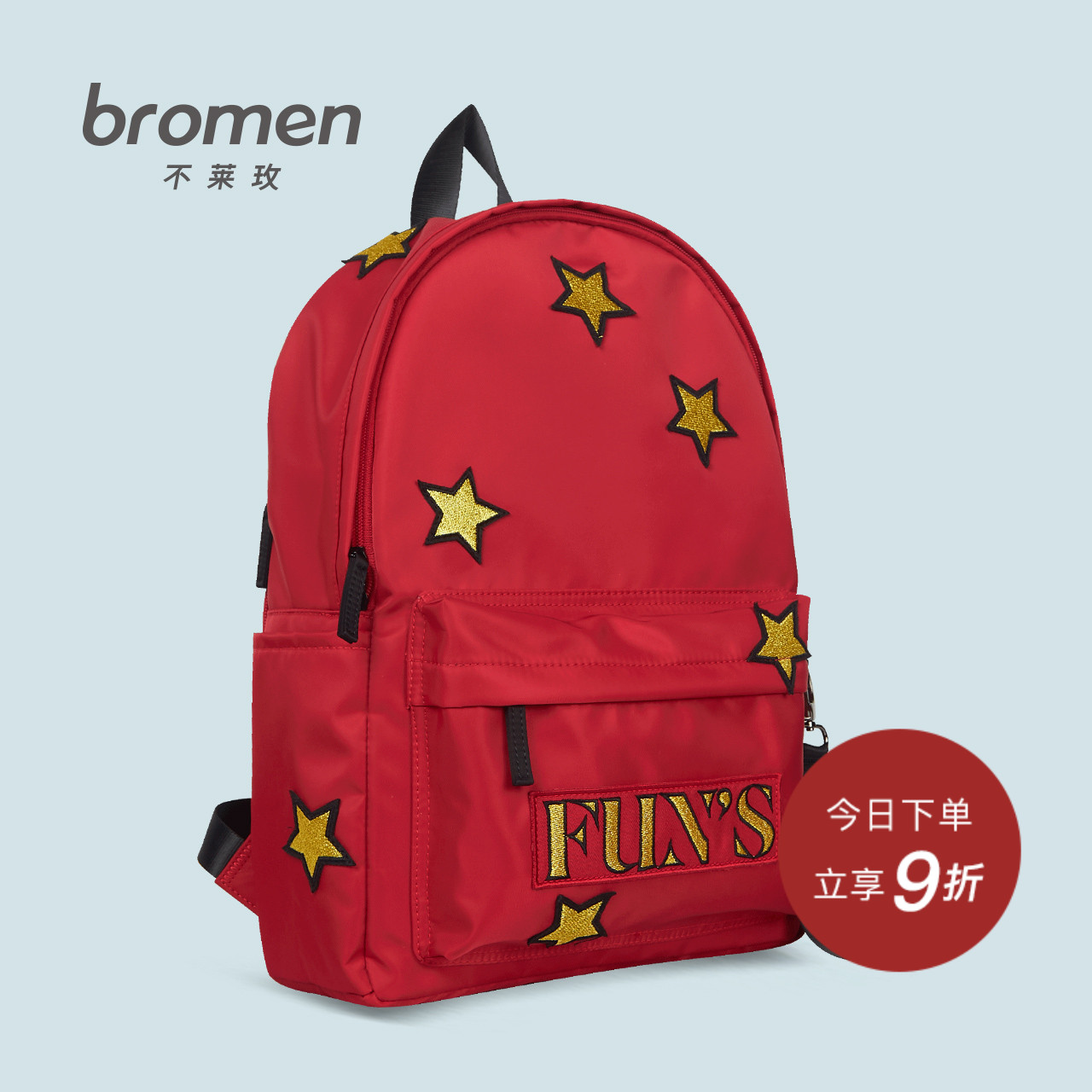 Brither chic Double Shoulder Bag woman 2019 new Korean version backpack Small fresh INS student bag tide travel bag