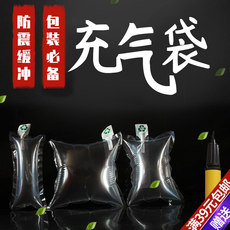 Inflatable bag packaging buffer express package foam gas column bag bubble fill bag air filler bag shoes