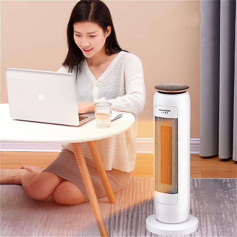 暖风机取暖器家用小型卧室小太阳节能省电速热风机大面积电暖神器