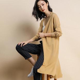 新款春装中长款宽松薄款外搭针织开衫