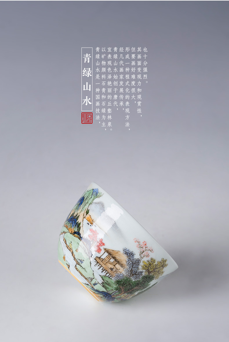 St the ceramic kung fu tea master cup pure hand draw pastel qingshan thatched cottage lie fa cup jingdezhen tea by hand