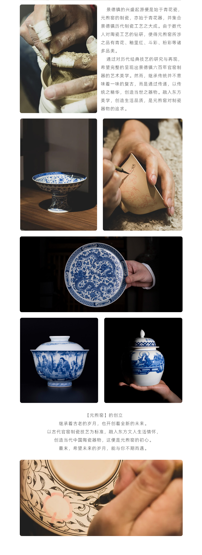 Santa jingdezhen ceramic kung fu tea cups manual hand - made flowers up phnom penh window than landscape master cup sample tea cup