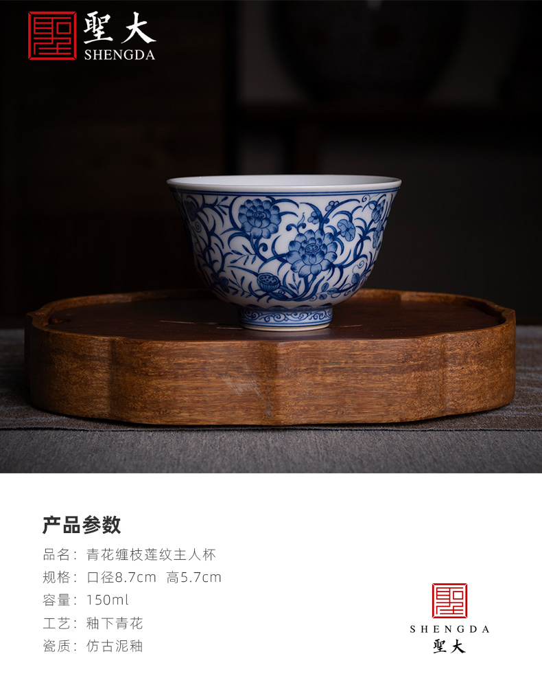 Holy big ceramic kung fu tea cup pure manual hand - made jingdezhen blue and white tie up lotus flower tattoo master cup sample tea cup tea set