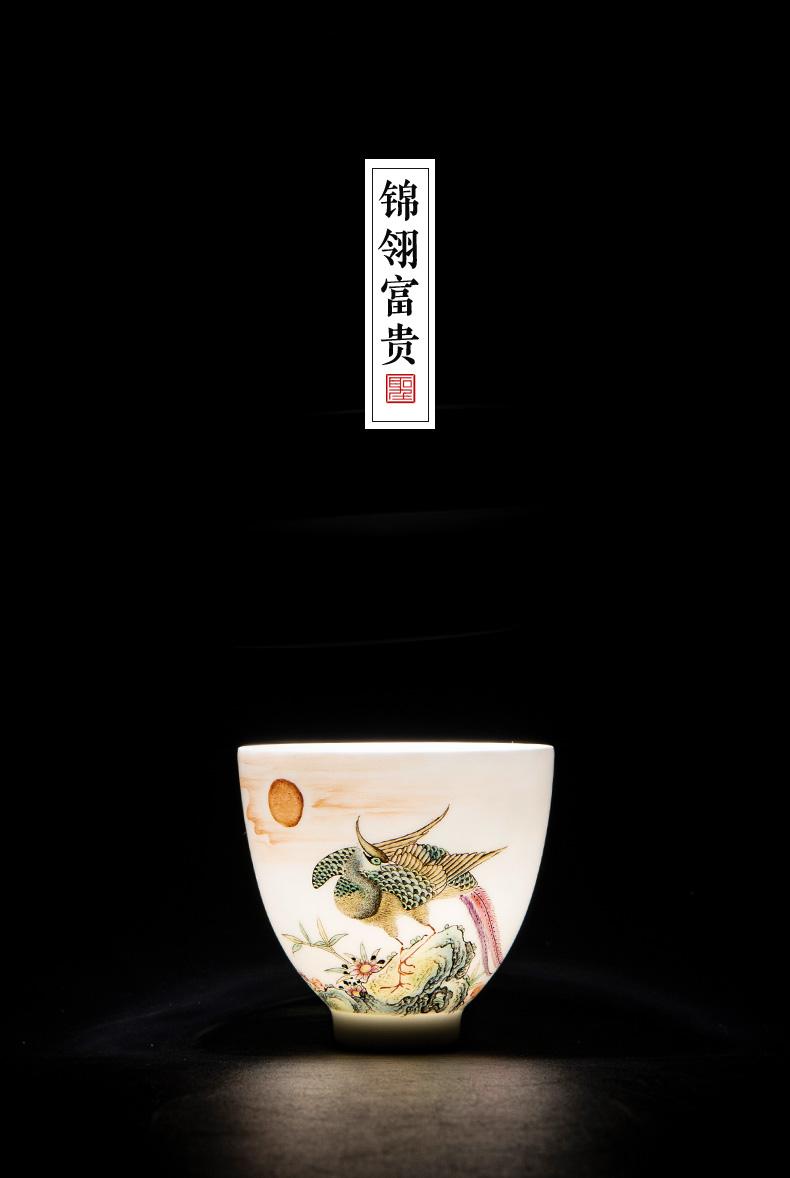 "Santa jingdezhen ceramic famille rose ""jin yi rich"" master cup tea pure manual kung fu tea sample tea cup"