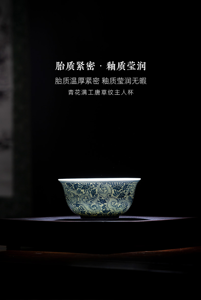 Santa teacups hand - made porcelain work full tang grass grain ceramic kung fu masters cup sample tea cup manual of jingdezhen tea service