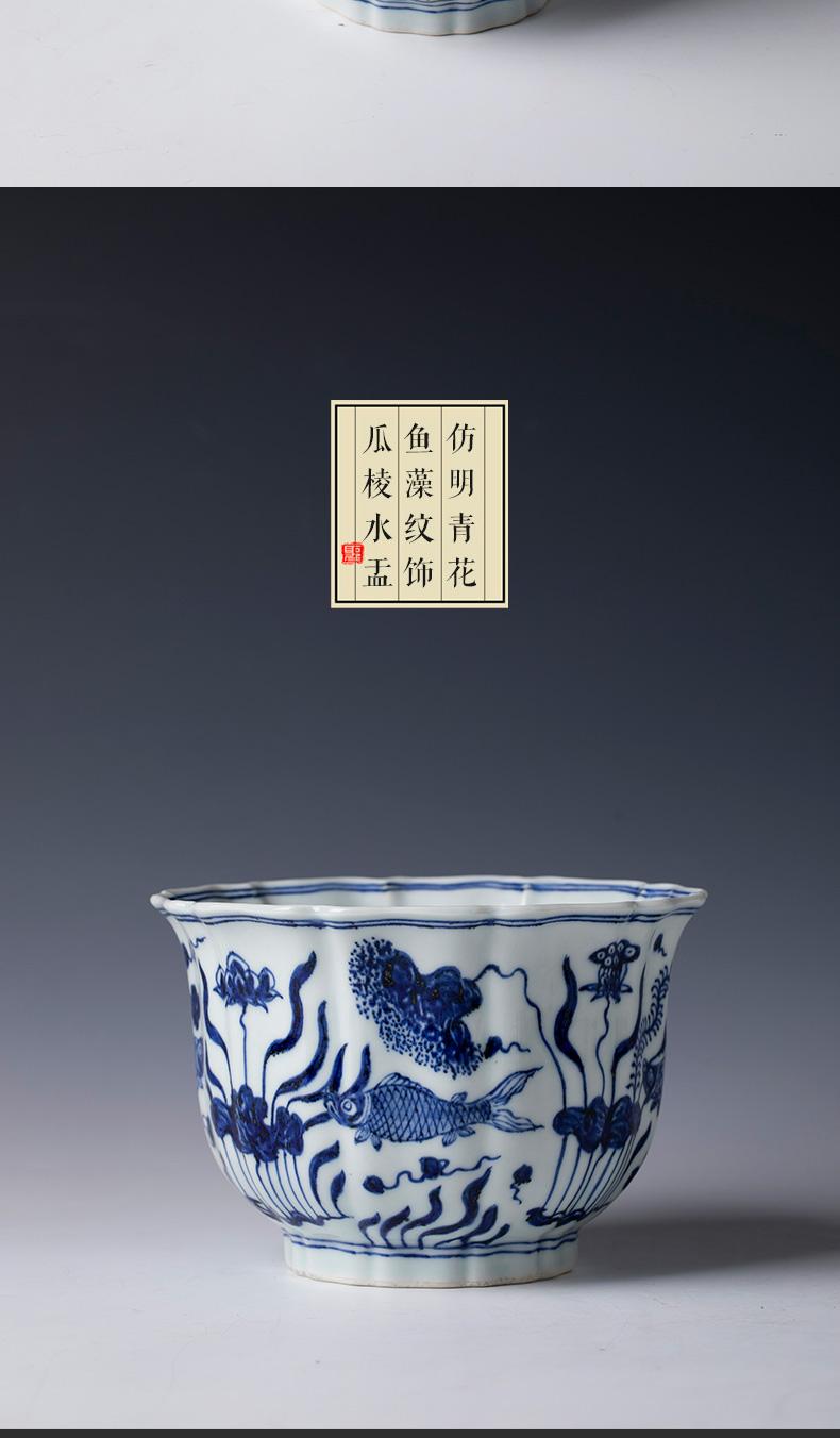 The big four supplies hand - made ceramic fangming mackerel algae melon leng water jar wash to kung fu tea accessories of jingdezhen