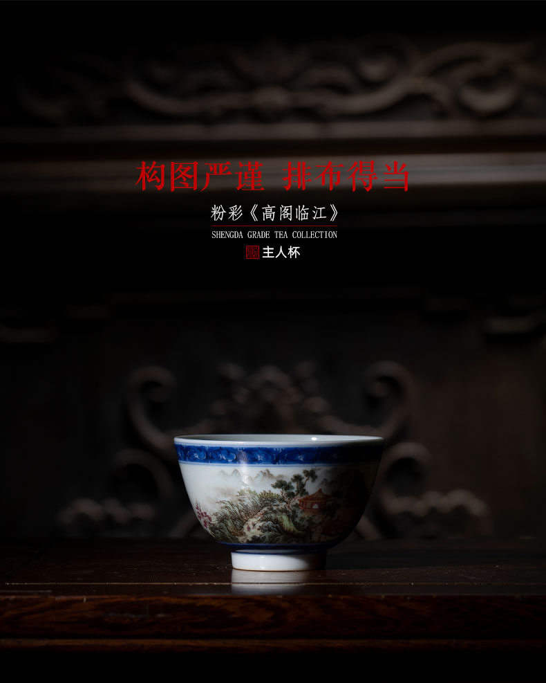 Santa teacups hand - made ceramic kungfu pastel landscape shelf linjiang figure masters cup sample tea cup of jingdezhen tea service