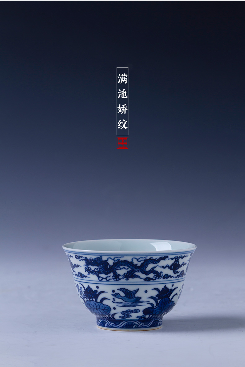 Blue and white full pool Santa teacups hand - made ceramic kung fu jiao panlong lines master cup all hand of jingdezhen tea service