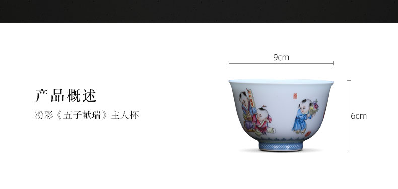 Holy big cup sample tea cup of pure hand - made ceramic kung fu pastel abital delight in masters cup of jingdezhen tea service by hand