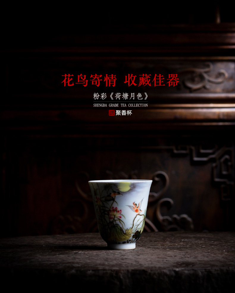 Holy big ceramic kung fu tea master cup pure hand draw pastel lotus pond moonlight gather fragrant cup of jingdezhen tea service by hand