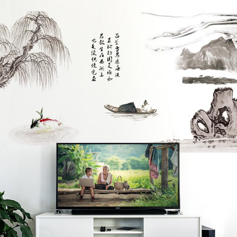 中国风山水画墙贴纸 办公室墙贴书房客厅电视背景自粘墙纸墙贴画