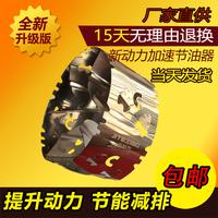 Оригинал Потребление автомобилей обновленная Турбокомпрессор ускорителя ускорителя турбонагнетателя обновленная