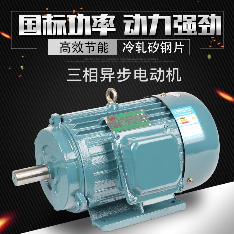 Трехфазный асинхронный двигатель 380 В один Электродвигатель с фазой 220v с двухфазным двигателем 7.5 кВт2.2 кВт