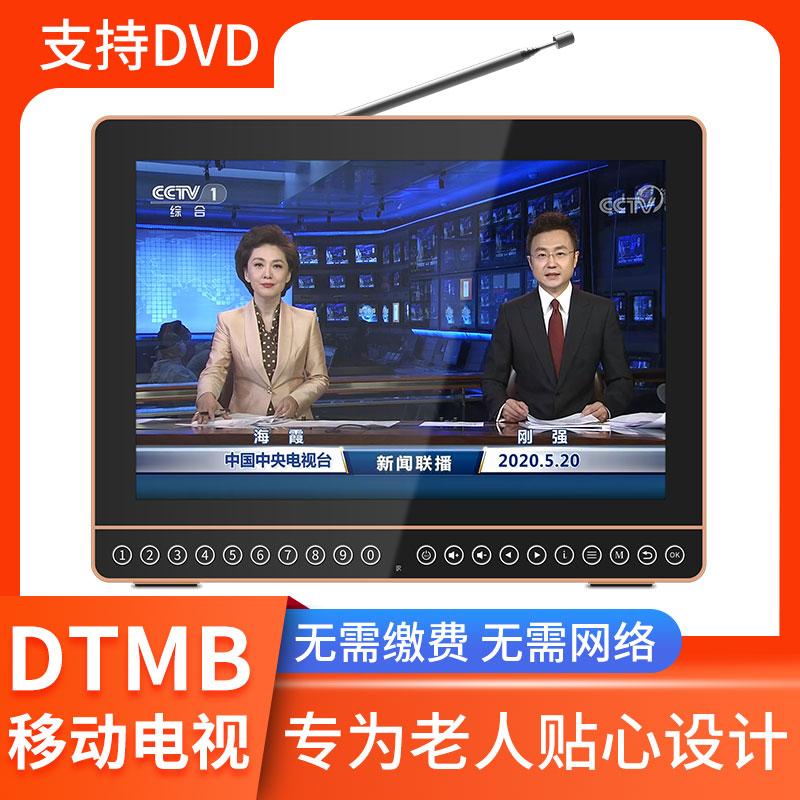 日勤15.6寸高清小电视DTMB地面波数字移动便携DVD碟片老人看戏机