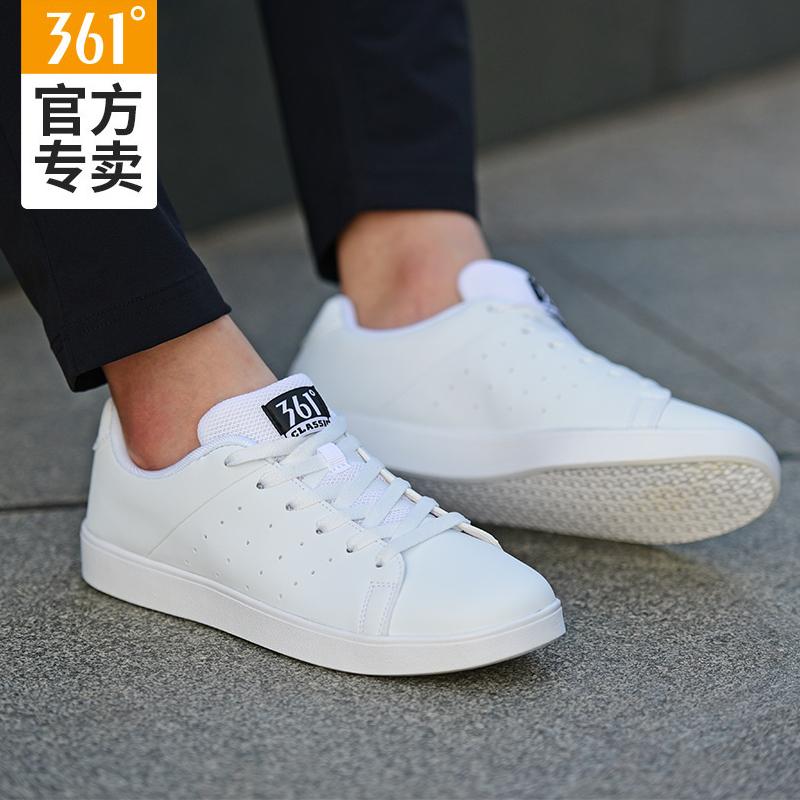 361运动鞋男2019新款正品白色板鞋皮面春季小白鞋361男鞋空军一号