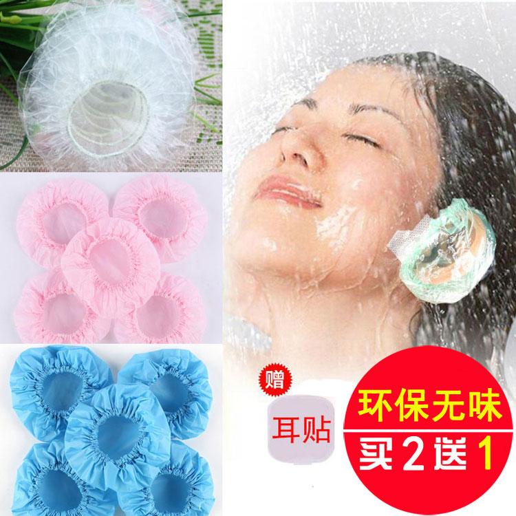 加厚防水耳套耳罩美容染发耳套洗头洗澡打耳洞防耳朵进水防水耳包