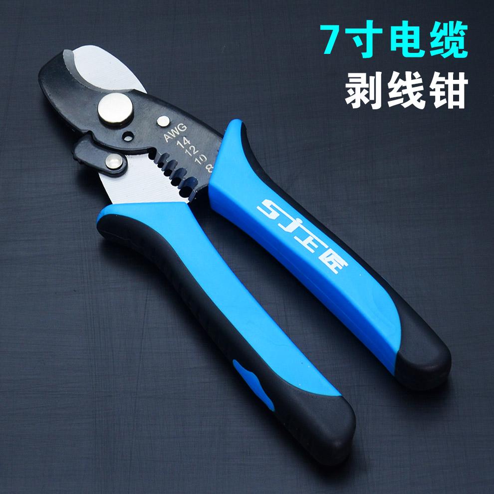 USD 11.44] Shangjiang wire stripper multi-function wire stripper ...