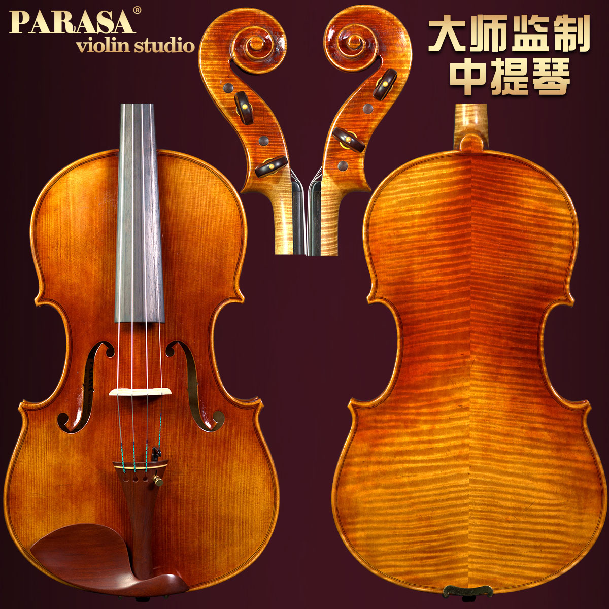 PARASA специальность в скрипка V8 исключительно вручную античный гусли музыка группа один играть уровень играя звук хороший цвет балка летописи вереск руководитель система
