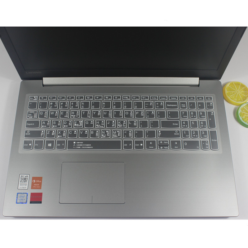 Lenovo small trendy 5000 keyboard film 15 6 inch I7 laptop protection  320c-15ikb dust cover ideapad 320 full coverage 330C shortcut stickers V330  set
