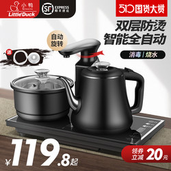 Automatic heating kettle, electric kettle, special household tea table, heat preservation integrated induction cooker and tea set