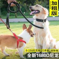 Поводки для собак нагрудные ремни гиена веревка тедди золотистый ретривер цепочка для собак большая средняя мелкая собака зоотовары