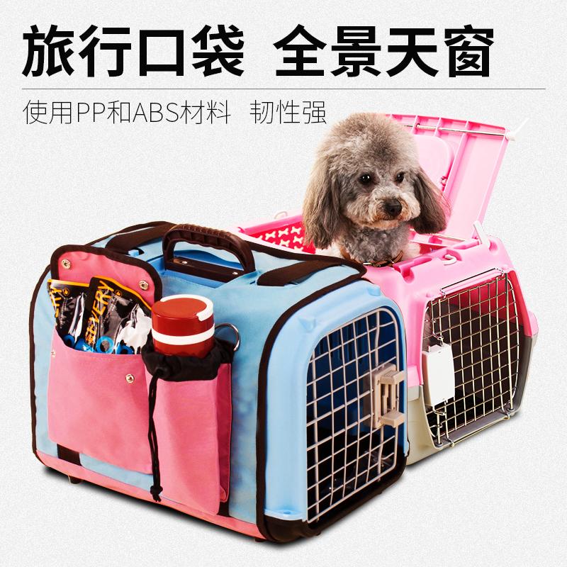 Воздушный транспорт воздушный ящик с собачьей койкой кошка Тедди из коробки пакет Контейнер для переноски собак
