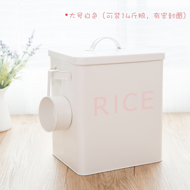 White large size (can hold 14 kg of food