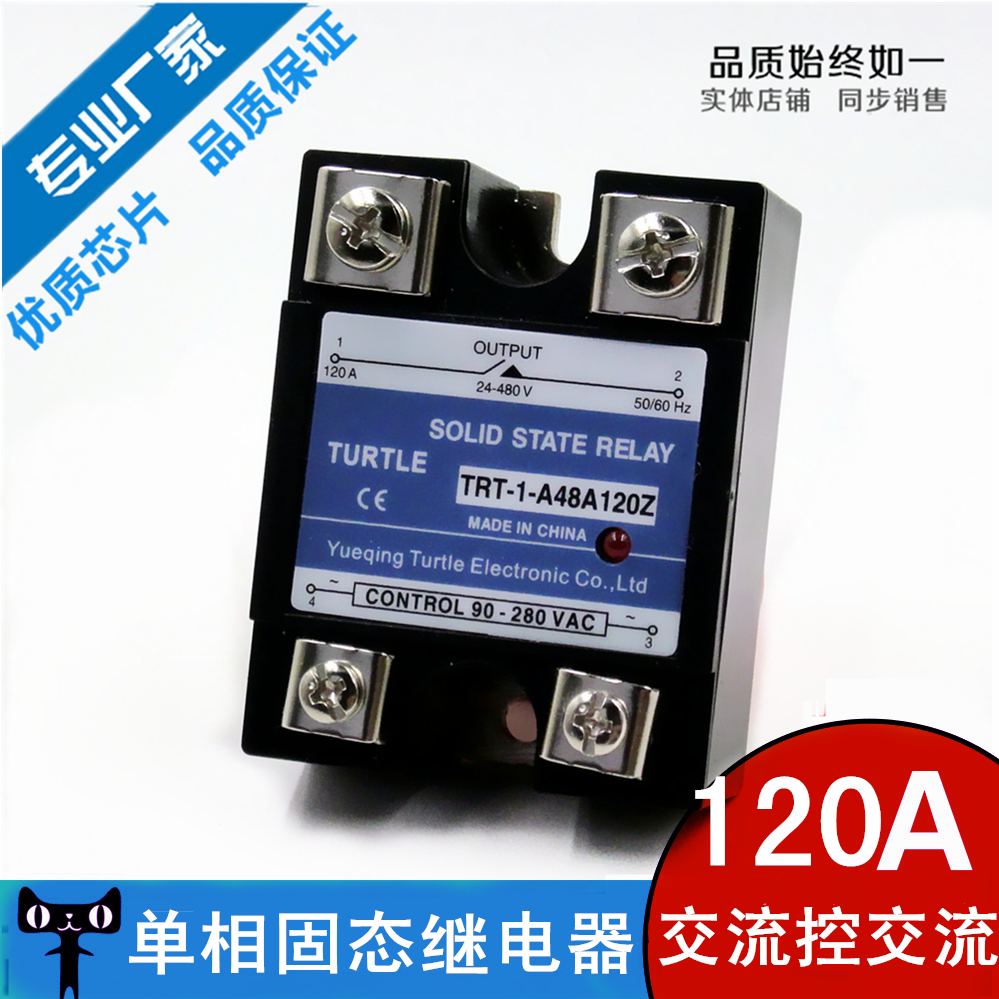 120a Ac Control 220v 380v Single Phase Solid State Relay Small Contactor Ks1 120aa