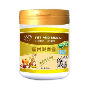 宠物营养品狗狗补钙幼犬发育狗钙粉