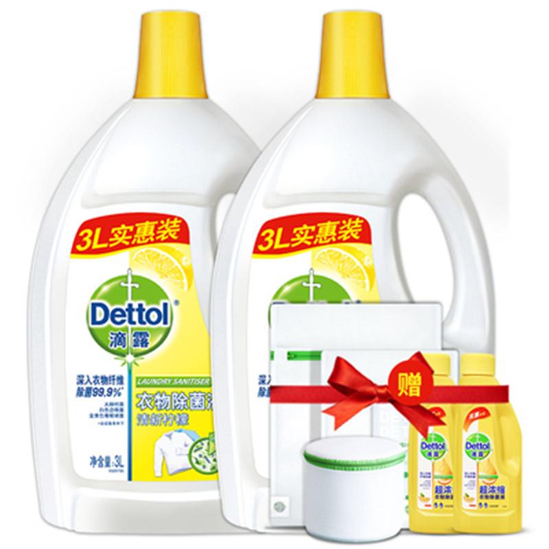 【滴露】柠檬衣物除菌液3升正品保证