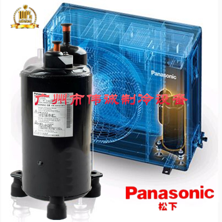 panasonic 4ps Panasonic is one of the world's largest multinational consumer electronics corporations having been founded almost a century ago (1918), panasonic now ranks in as the 7th largest consumer electronics company in the world, by sales [1.
