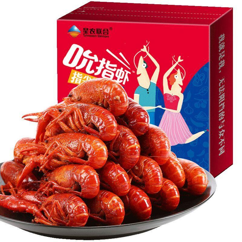 第2份半价 麻辣十三香小龙虾8-6钱香辣鲜活制熟食34-24只即食4斤