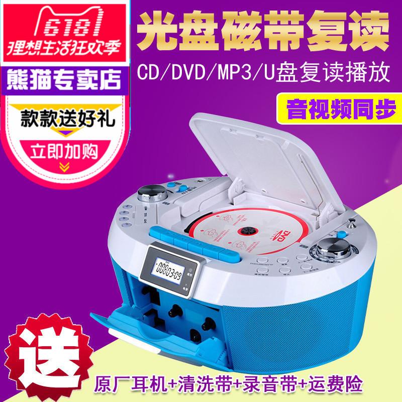 Диктофон PANDA SOFTWARE  PANDA/CD-820 DVD CD MP3