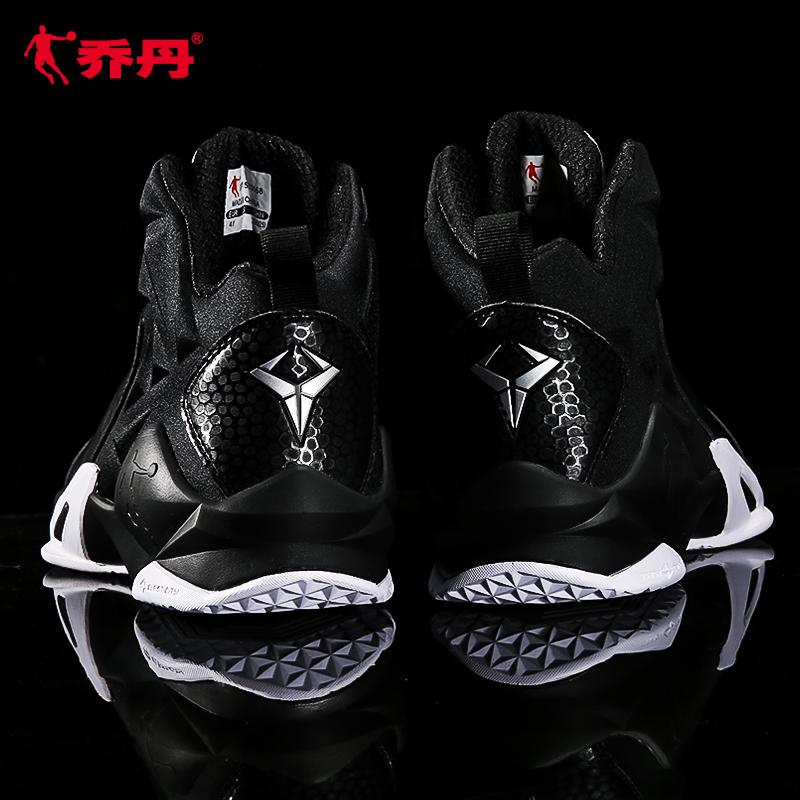 3c202672336 Jordan basketball shoes men's shoes 2019 spring and summer high-gang boots  student sneakers shock-absorbing black samurai shoes men
