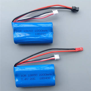7.4V 2200MAH 2S lithium battery remote control aircraft helicopter remote control boat 18650 discharge 20C