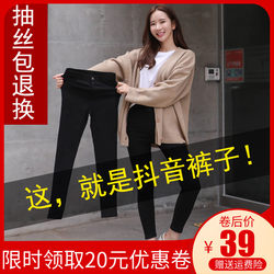 Eight-point small magic pants spring and autumn thin leggings ladies wear large size elasticity thin all-match pants