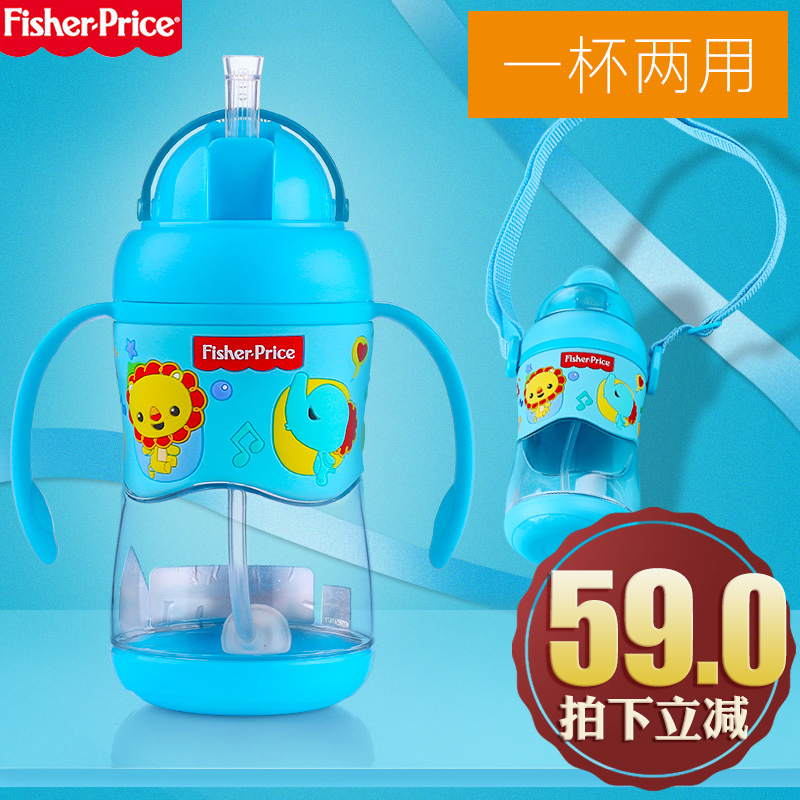 USD 39.66] Fisher-Price child drinking cups baby straw Cup with ...