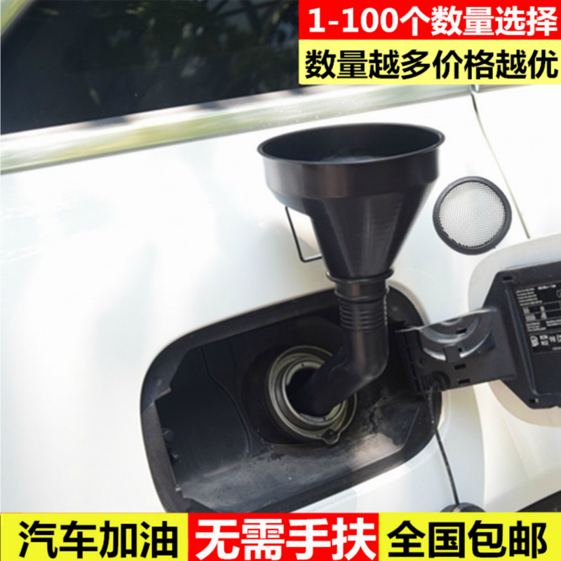 Car Thickened Oil Bucket Motorcycle Refueling Filter Funnel Plus Gasoline Fuel Filter Plastic Funnel Refueling with Filter