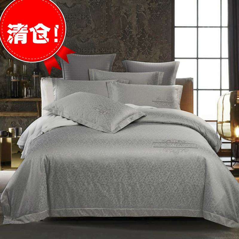 欧式纯棉四件套全棉床单被套提花贡缎床笠1.8m酒店床上用品高档