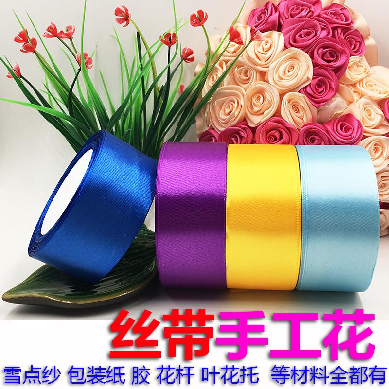 Лента ручной работы DIY роз материалы 4cm ширина лента производство букет костюм пакет загрузка бумаги пряжа установите цвета ленты