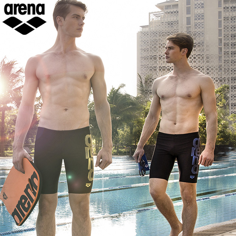9538cafd14 Arena swimming trunks male five professional large size knee swimming suit  Tide men's swimming trunks durable anti-chlorine quick dry
