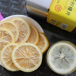冻干柠檬片蜂蜜柠檬片新鲜干片泡水茶花茶即食水果茶
