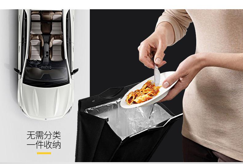 Túi đựng rác tiện ích trên xe oto Nissan Terra - ảnh 5