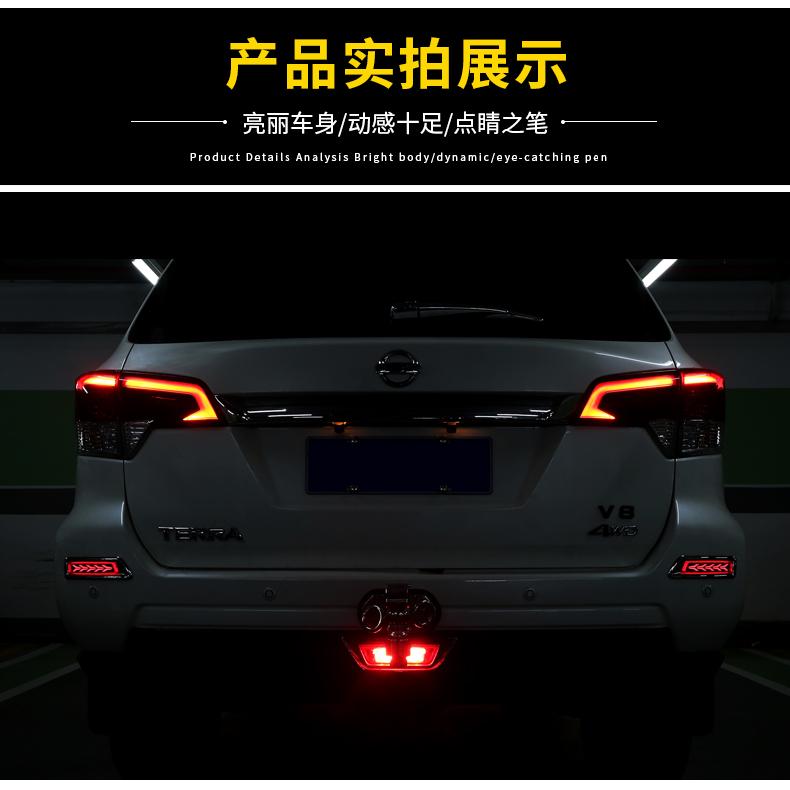 Độ đèn led trang trí đèn pha sau Nissan Terra 2018 - ảnh 15