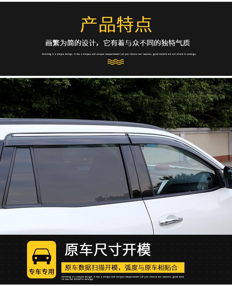 Vè che mưa 3D Nissan Terra 2018 - ảnh 19