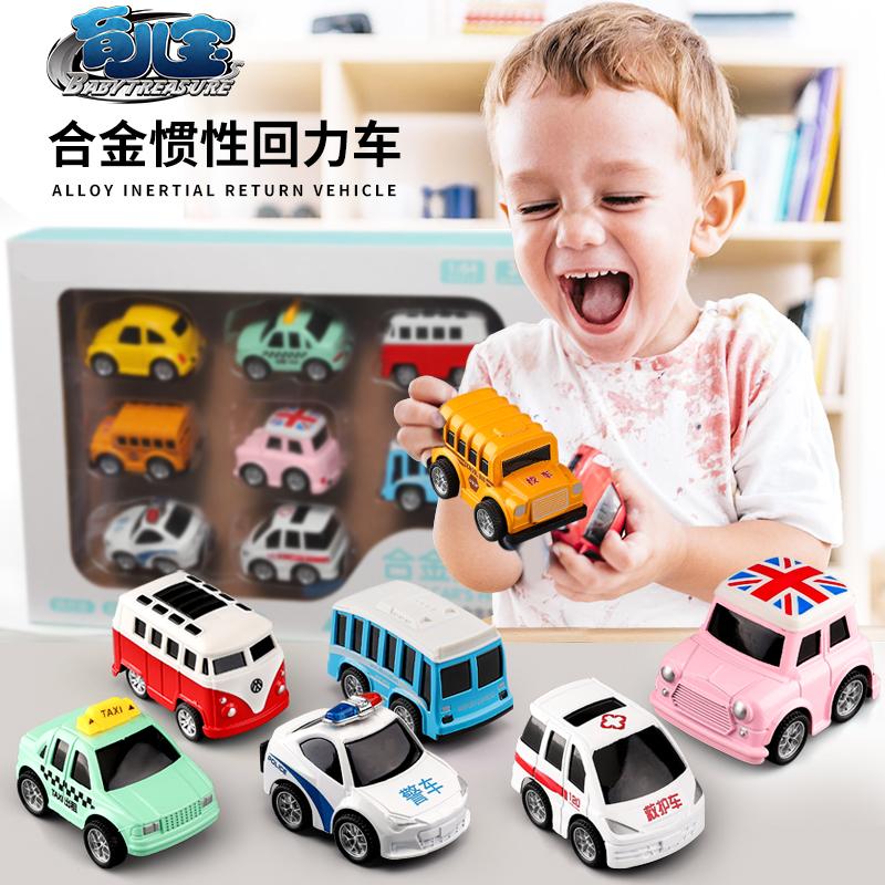 Детские Игрушечный автомобиль сплав тянуть модель автомобиля комплект мужской Идентификация ребенка 4 детские Машина 1-2-3 лет с половиной