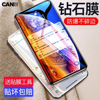 苹果x钢化膜全屏覆盖iPhoneXs高清膜手机xsMax防偷窥iPhonex钢化膜蓝光护眼苹果x钢化背膜xr后膜双曲面玻璃膜