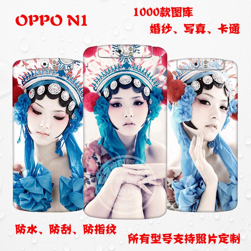 定制OPPO N1手机彩膜磨砂全身贴n5117卡通贴纸迷你N5117装饰贴膜